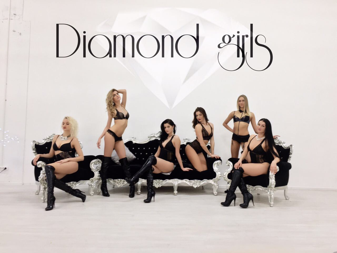 Юди и Diamond girls Минута славы на первом
